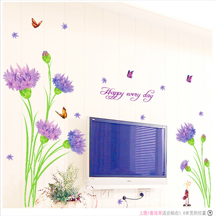 Purple Pollen Removable Wall Art Decal Sticker Diy Home: 1 Set Purple Carnations Vinyl Decal Art Home Decor
