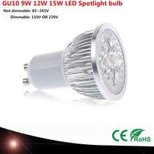 Lâmpada led de alta qualidade gu10, 9w, 12w, 15w, regulável, 110v, 220v lâmpada de ângulo com 60 feixe, branco quente/puro/frio