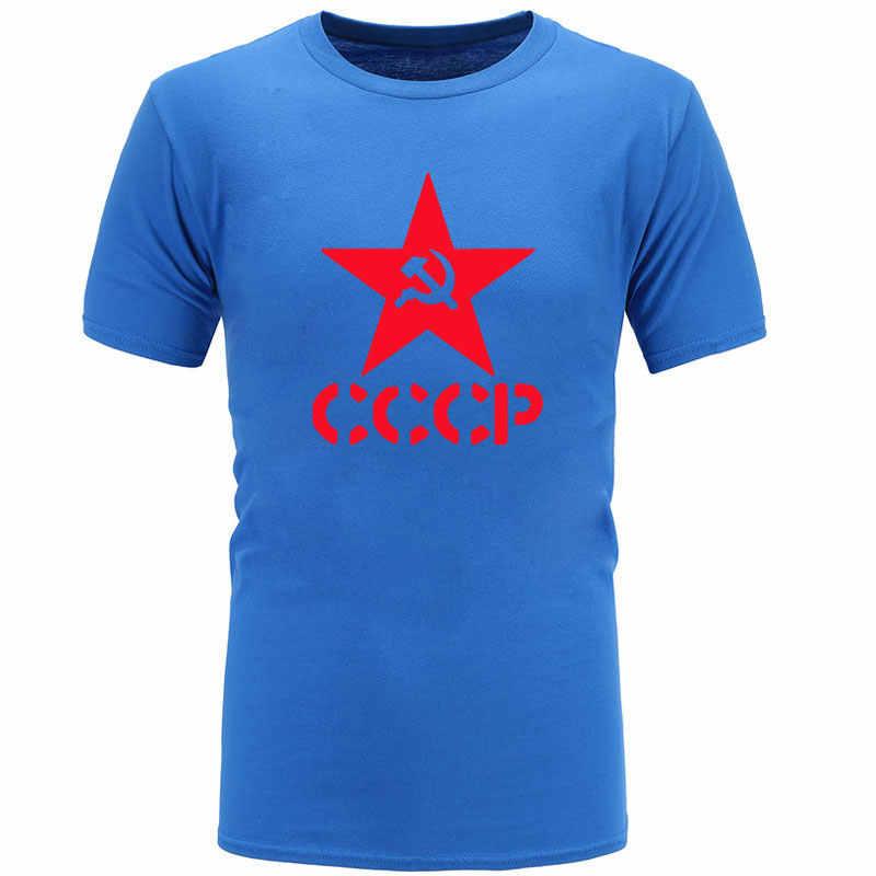 Zomer CCCP Russische T Shirts Mannen USSR Sovjet-unie Man Korte mouw T-shirt Moskou Rusland Heren Tees Katoen O Hals tops Tee