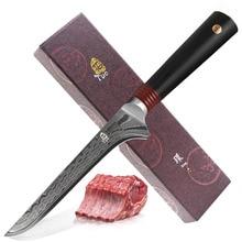 TUO Cutlery Boning Fillet Knife - Japanese AUS-10 HC Steel Damascus Kitchen Knife - Non-slip Ergonomic G10 Handle - 6'' ou boning 7g 10