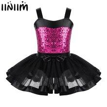 Детская одежда для девочек, балетное платье с юбкой-пачкой платье Светоотражающая Одежда для танцев, платье, гимнастический купальник Танцы балерина костюмы для лирических танцев