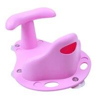 Baby Shower Baby Bathtub Infant Shower Bath Tub Seat Safety Bathtub Anti Slip Chair Children Bathing Seat Washing Toys