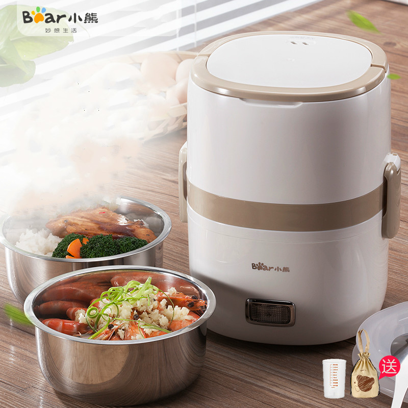 Bear Electric Heated Lunch Box 2 Layer Stainless Steel Vacuum Retain Fresh Mini Rice Cooker Box Container 3 layer rice cooker 2l electric heating lunch box stainless steel liner portable steamer food container thermal box 200w 220v