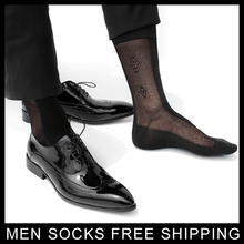 Formal Dress suit silk socks for leather shoes Mens sexy thin Sheer gay sock fetish collection hose stockings