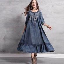 Женское винтажное джинсовое платье свободное ТРАПЕЦИЕВИДНОЕ