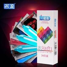 Condones 24 Uds 6 tipos Ultra fino hielo y fuego punteado Látex Natural doble lubricado condones juguete sexual para hombres anticoncepción segura