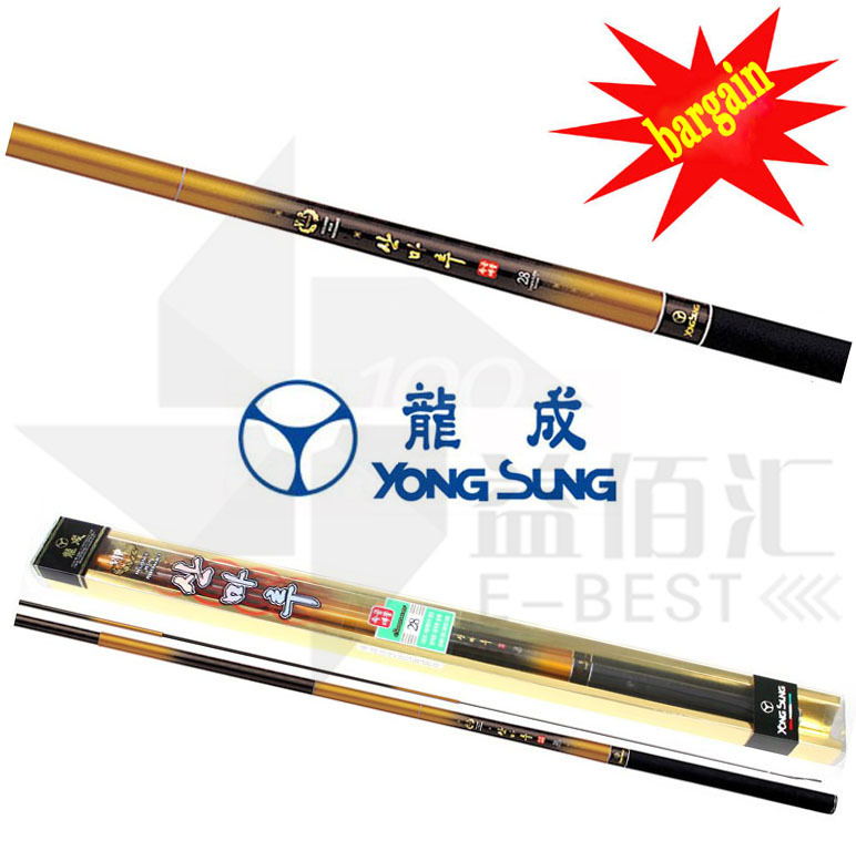 Carbon Stream Fishing Rod YONGSUNG PEAK TENACIOUS Pure Carbon Hand Rod Fishing Tackle Fishing Poles 3