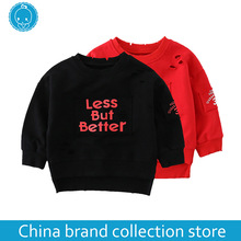 Spring clothes lucky child sweater bebes baby coat MD170MQ031
