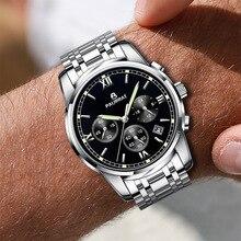 Luxury Brand Watch Men's Sports Quartz Multi-function Luminous Chronograph Waterproof Men's Watch Relogio Masculino все цены