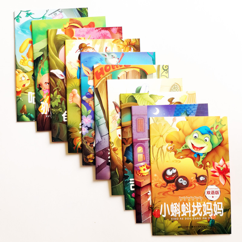 Bilingual Fairy Tales Books A Set of 10Volumes for Children Picture Books English and Simplified Chinese (with Pinyin)Paperback dr seuss bilingual classical books a set of 8 volumes for children improvement edition english and simplifiedchinese hardcover