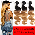 10A Virgin Brazilian Body Wave 4 Bundles Ombre Brazilian Human Hair Weave Bundles 1b/ 99J Blonde Brazilian Virgin Hair Body Wave