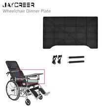 JayCreer пациентов пожилых взрослых съемный лоток для инвалидных колясок Таблица крепления Инструменты Черный