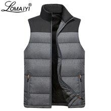 LOMAIYI мужской жилет на пуху, мужская зимняя куртка без рукавов, мужские теплые толстые пальто, мужские жилеты с хлопковой подкладкой, Homme жилеты BM254