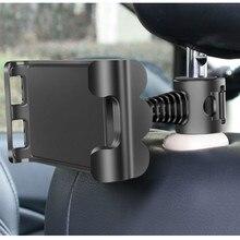 Adjustable Car Tablet Stand Holder for IPAD Tablet