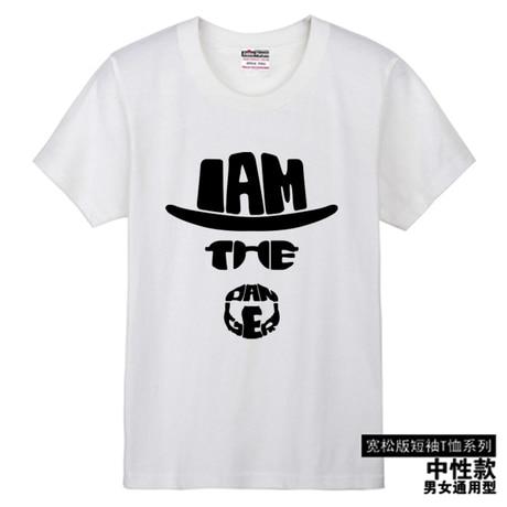 Sexemara tv drama breaking bad t shirt diy 100 cotton for Custom t shirts international shipping