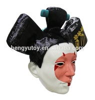 Realistic Cosplay Costume Fancy Dress Deluxe Latex Japanese Geisha Mask