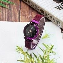 Luxury Ladies Watch Magnetic Stainless Steel Starry Sky Fashion Diamond Female Quartz relogio feminino zegarek