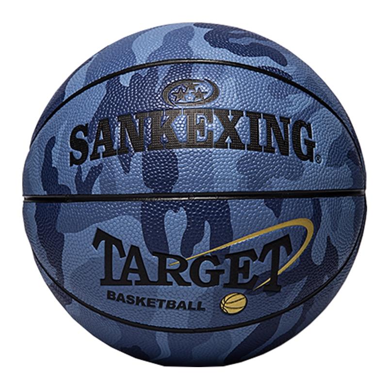 Iets Nieuws Maat 5 Basketbal Bal Training Oefeningen Kinderen Schieten @ZV83