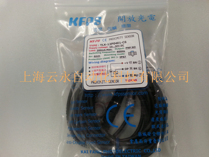 NEW  ORIGINAL TLX-12P04E1-C6  Taiwan  kai fang KFPS twice from proximity switch turck proximity switch bi2 g12sk an6x