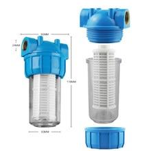 Фильтры для воды, автоматический фильтр обратной промывки, прецизионный свинцовый бытовой фильтр для воды D232
