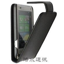 Горячая новинка оригинальный Doormoon Марка Настоящее Теплые Флип кожаный чехол для HTC C110e радар Бесплатная доставка номер отслеживания