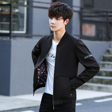 2019 Brand clothing jacket men 3d embroidery Korean fashion streetwear stand collar plus size M-5XL homme jackets male coats stand collar plus size 3d flower and leopard print jacket