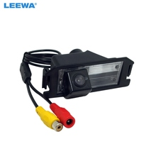LEEWA HD Special Backup Rear View Car Camera For Hyundai Veloster/Genesis Coupe/I30/KIA Soul Parking Camera #CA4529