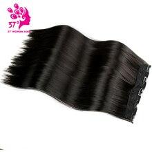 Синтетические Омбре волнистые зажимы для наращивания волос 5 шт. в наборе поддельные волосы для белых женщин мечта льда