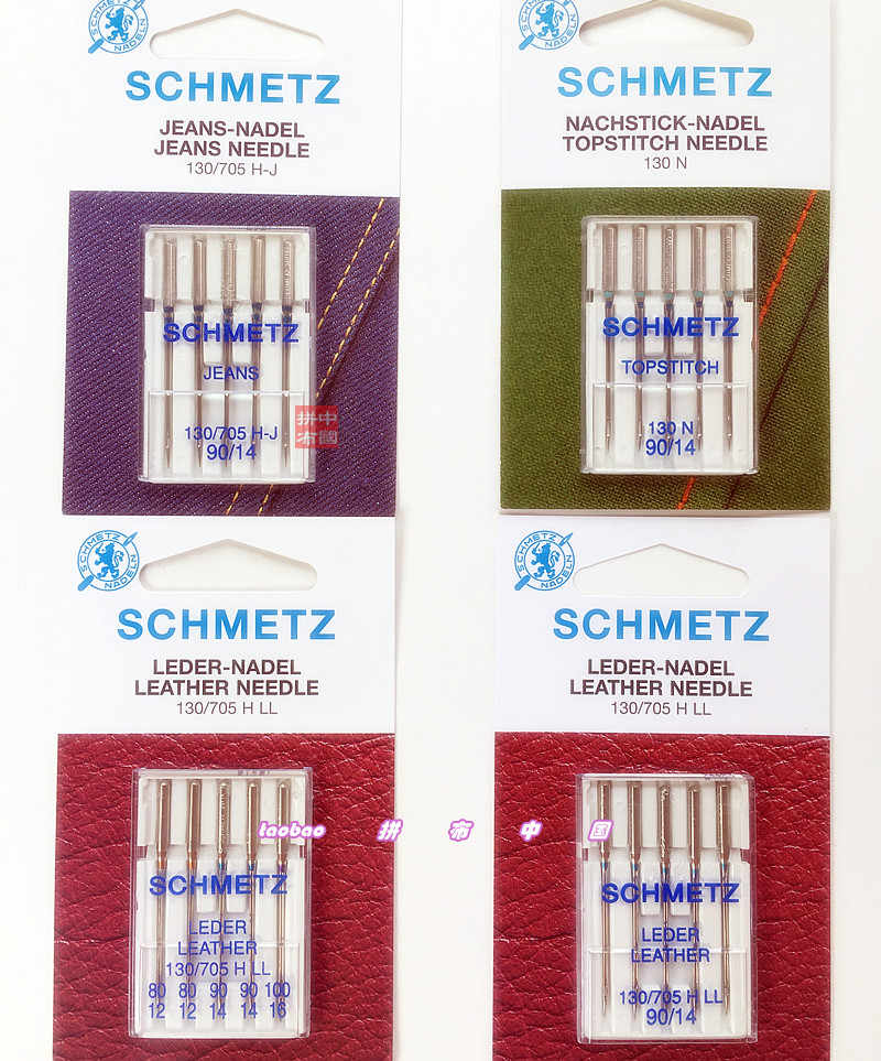 Denim/linen, canvas needles, leather needles,  home sewing machine needles, Germany SCHMETZ sewing machine needles