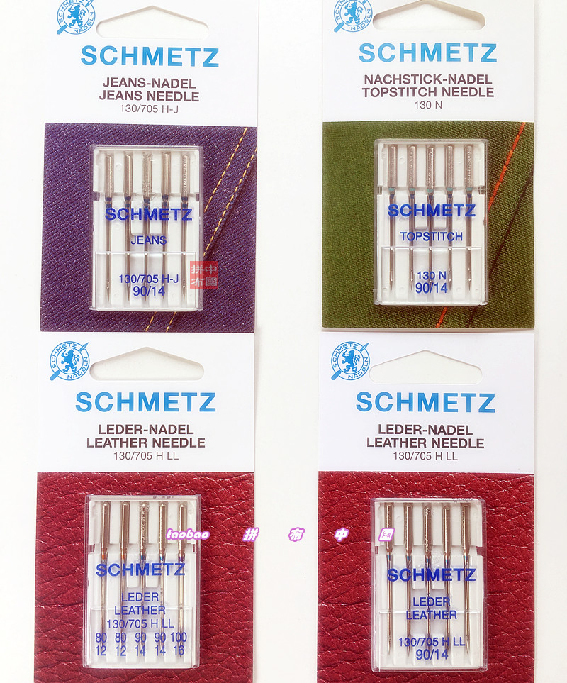 110 18 705H 5 LL for Leather Size Schmetz Sewing Machine Needles 130