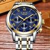 LIGE Men S Watches Top Brand Luxury Quartz Watch Man Full Steel Multifunction Date Fashion Sport