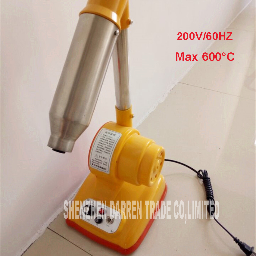 200V/60HZ Desktop blow thread machine , drying machine wire machine hair blow shoe bag blowing Machine Max 600 degrees C