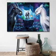 Children Room Decor Wall Pictures 1 Panel How to Train Your Dragon 3 Animetion Movie Paintings On Canvas HD Printing Type Poster
