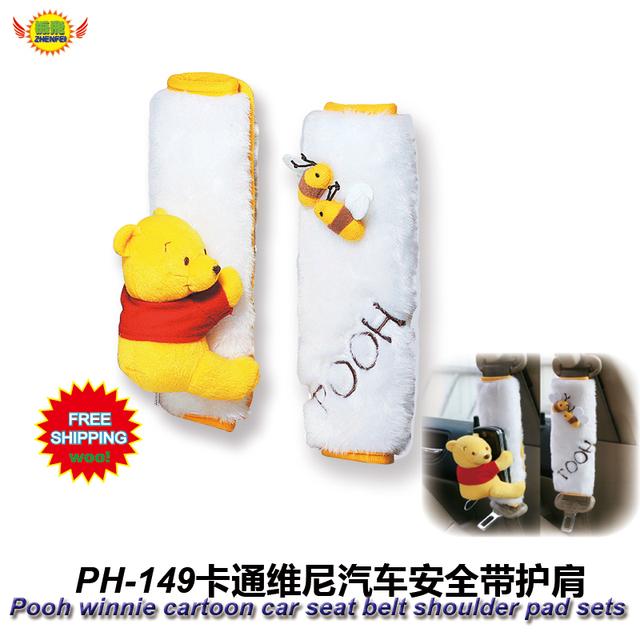 Accesorios del coche de dibujos animados coche pequeño oso conjuntos cojín de hombro del cinturón de seguridad protector PH-149 freeshipping