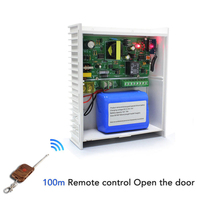 Access Control Power Supply 100~220V input DC 12V 2A 3A 5A output Power Supply with Backup Battery support remote switch
