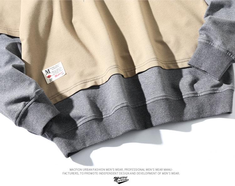 vestes cette Remise patchwork 24