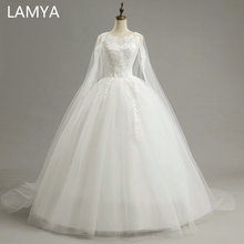 Lamya 2017 Princess Simple Wedding Dresses Women Court Train Fashin Bride Gowns Customized Ball Gown vestido de noiva Real Photo