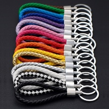 Car Handmade  Leather Rope Woven Key Rings Metal Keychain High end Men or Women Auto Keyring Gifts Accessories