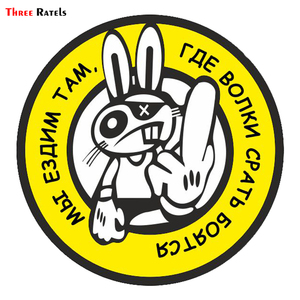 Image 1 - Three Ratels TRL569# 15x15cm  car sticker and decals We drive where the wolves are afraid to shit funny  stickers auto