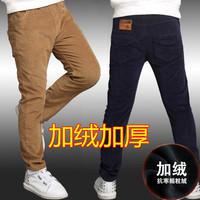 Boys child corduroy trousers autumn and winter boys plus velvet casual pants child thickening sports trousers
