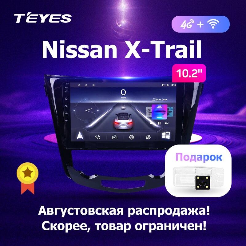 TEYES Car Radio Multimedia NO 2 din DVD Video Player Navigation GPS Android 4G For Nissan X-Trail XTrail X Trail T32 T31 Qashqai