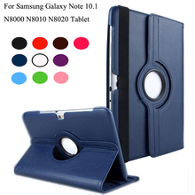 купить 360 Degrees Rotating Stand PU Leather Flip Case For samsung Galaxy Note 10.1 N8000 N8010 N8020 tablet Unique Stained case дешево