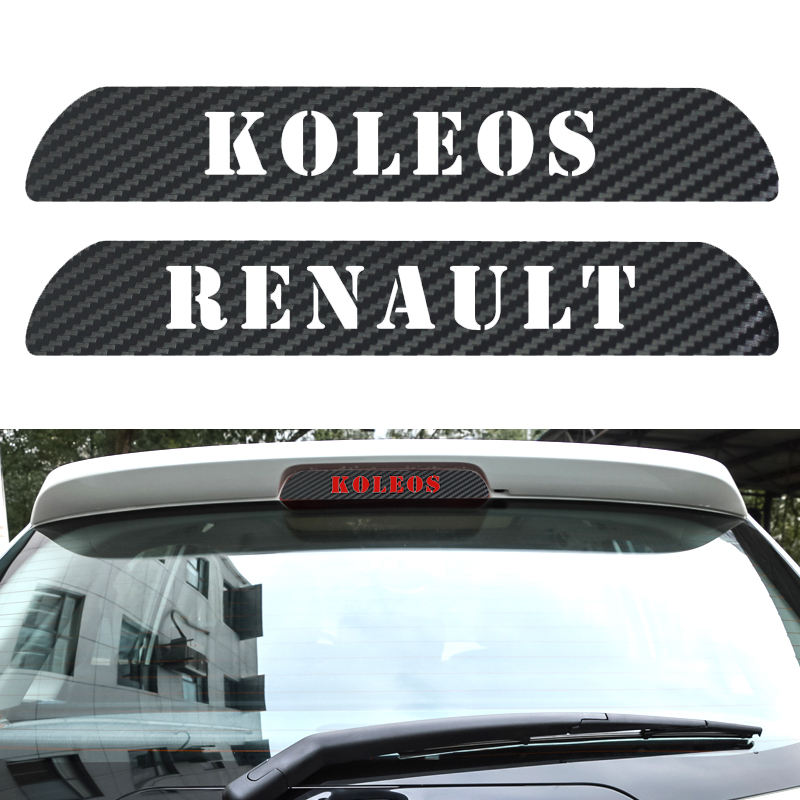 Carbon Fiber Brake Sticker Brake Lights stickers For Renault koleos Car Accessories