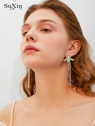 2018 new temperament Korean personality fashion long earrings tide pendant earrings