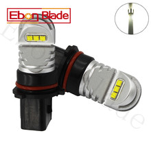 2pcs Canbus Error Free 6000K White High Power XBD 30W LED P13W PSX26W Bulbs For Driving Running Light Source 12V 24V DC