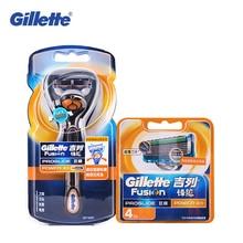 Натуральная Gillette Fusion Proglide Мощность Flexball бритья Лезвия для Для мужчин 1 держатель + 5 blads бренд электробритва GLZ515ZSD
