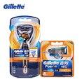 Genuine flexball gillette fusion proglide poder navalha de barbear lâminas de barbear para homens 1 titular + 5 blads marca barbeador elétrico glz515zsd