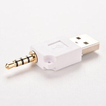 1 шт. Белый USB 2,0 Мужской конвертер Подключите адаптер 3,5 мм Мужской AUX аудио стерео разъем для Apple iPod