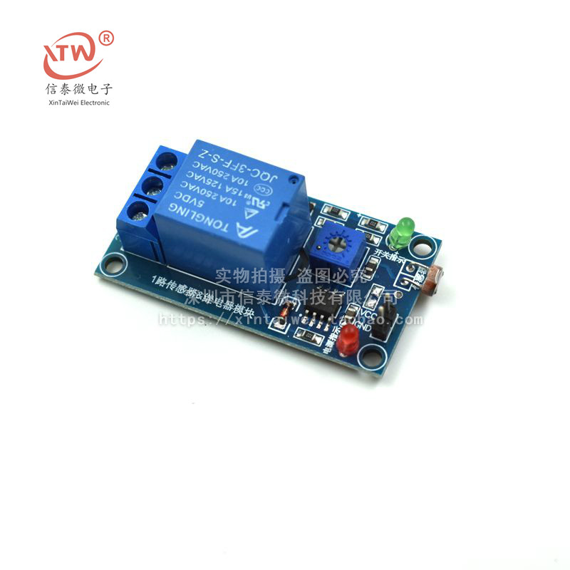 5V Light Photoswitch Sensor Switch LDR Photoresistor Relay Module ...