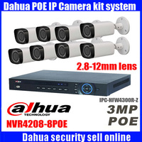 Original Dahua IPC HFW4300R Z 2.8mm ~12mm varifocal IP camera kit 3MP NVR4208 8P POE cctv camera kit
